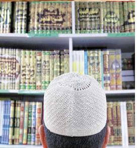 مكتبة نورنى الاسلامية